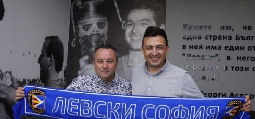 Стоянович bet365 1