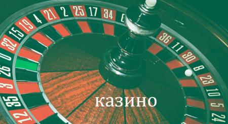 bet365 casino - бет365 казино