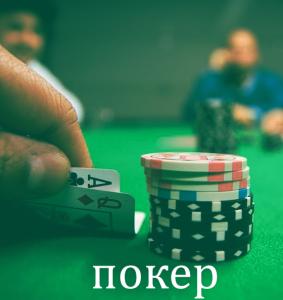 бет365 покер - bet365 poker