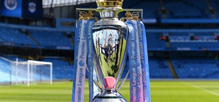 Надпреварата в Премиър лийг ще се поднови на 17 юни , bet365